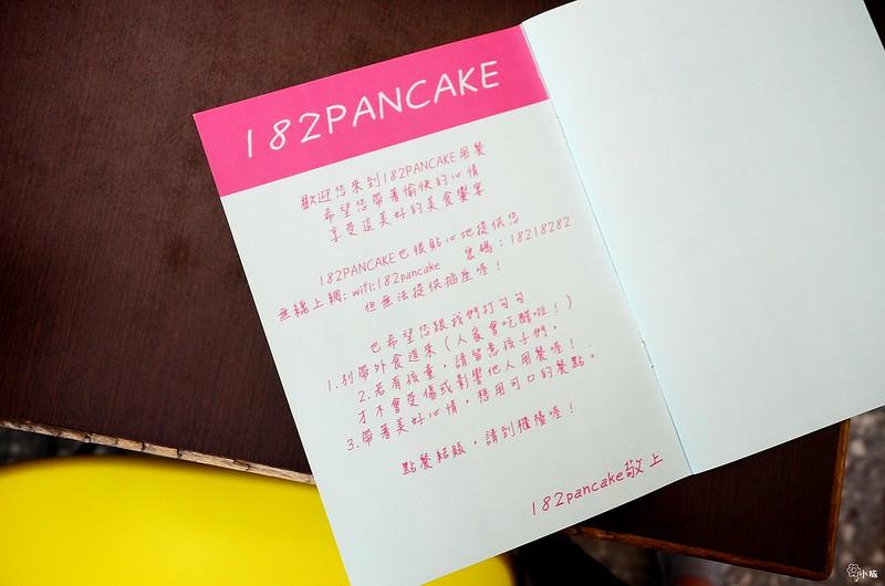 182 Pancake板橋 (10)