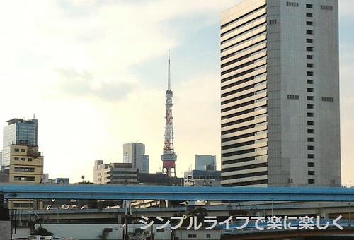 東京2日目、東京タワー