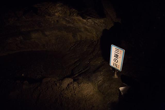 Nippara calcareous cave 日原鍾乳洞 #tokyo島旅山旅