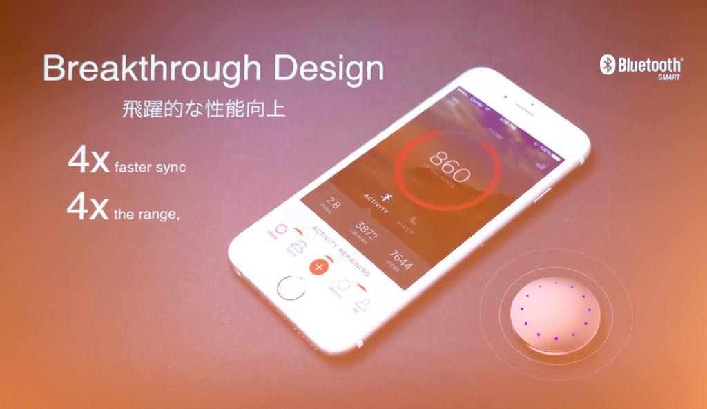 Misfit Shine2、Bluetooth性能も大幅に向上