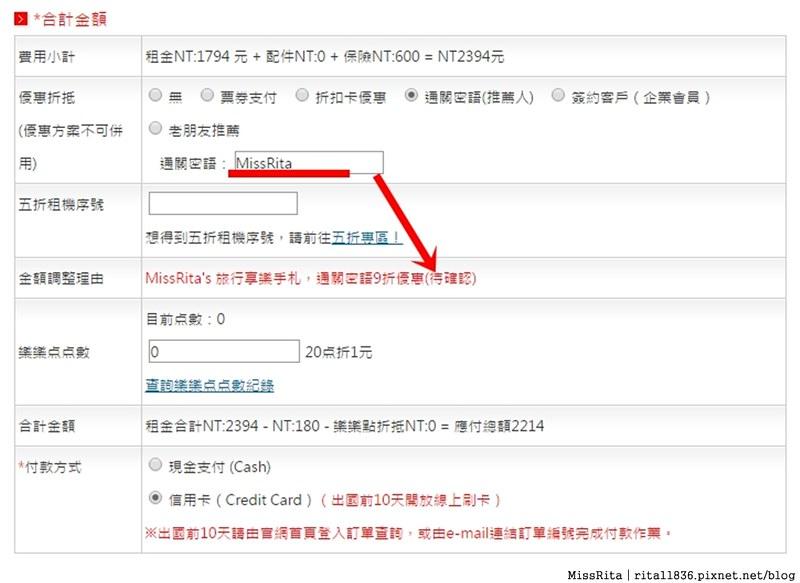 超能量智慧旅遊服務 日本上網 日本上網推薦 日本WiFi行動上網吃到飽 超能量wiup 日本行動上網 wiup4G 超能量wifi評價 日本wifi超能量 超能量WI-UP LTE 4G 日本上網教學3