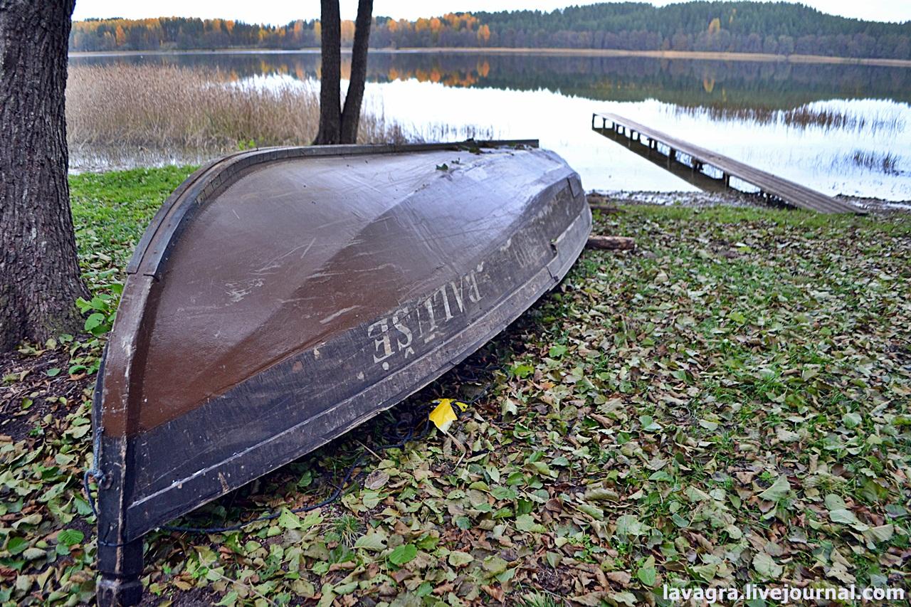 """Палуше – """"что такое осень"""" по-литовски"""