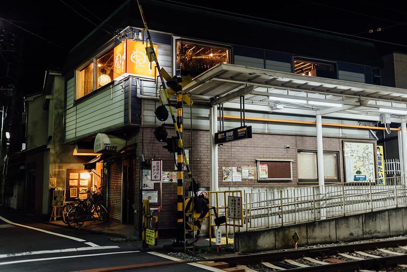 Station of Tokyu Setagaya Line 2