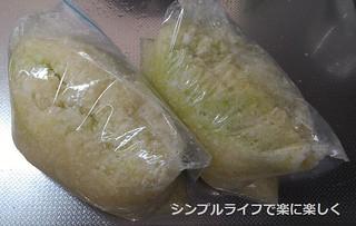 白菜保存、保存袋