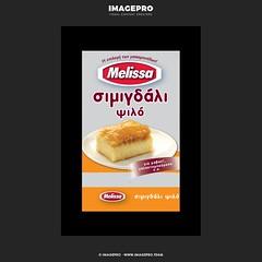 melissa_simigdali_psilo-m (2)