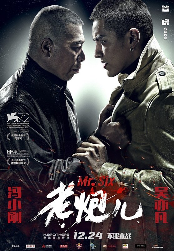 Mr.-Six_poster_goldposter_com_3
