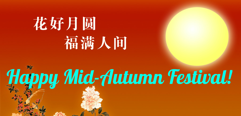 Mid-Autumn Festival Mooncake 2015