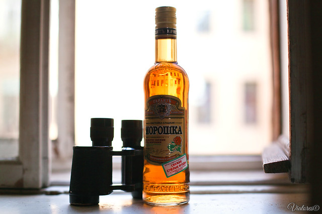 Gifts from Karelia. Drinks