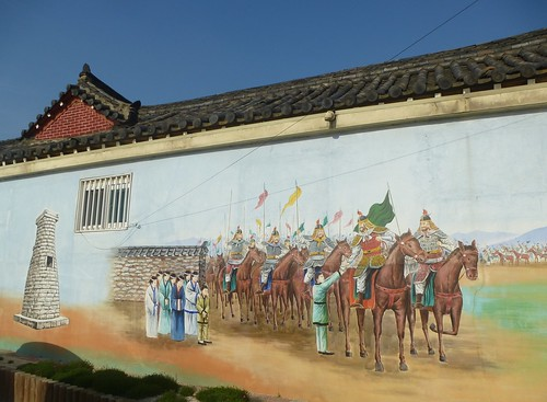 Co-Gyeongju Sud (9)
