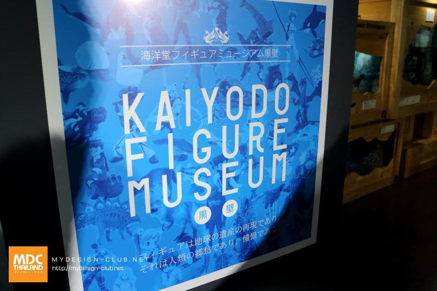 Japan2015-30-Jun-393