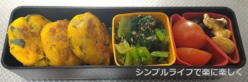 お弁当、2015-10-16