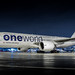 Japan Airlines OneWorld B777-200 by 360 Photography