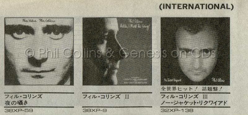 Face Value, Japan catalogue