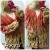 Тренд сезона!  Кардиган в стиле Lalo или жилет. Возможен заказ в другом цвете. По всем вопросам пишите в личку или ajur.com.ua@i.ua  #вязание #knitting #ajur #ажур #киев #купить #подарок #look #moda #мода #ajurcomua #ручная_работа #жаккард #foto #fashion