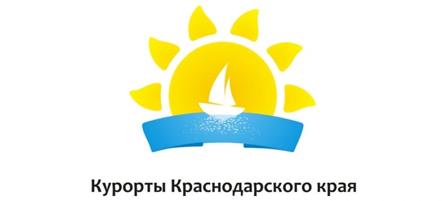 Курорты Краснодарского края представят на выставке «Интурмаркет»