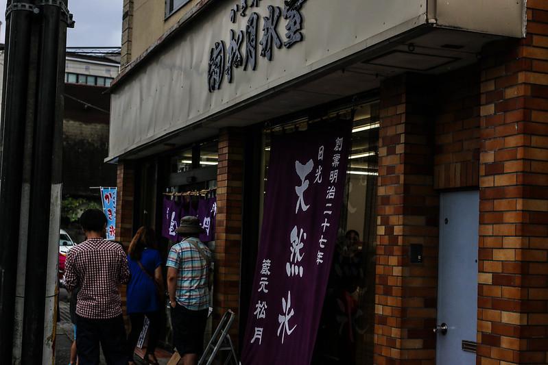 2014-08-24_00303_日光白根山.jpg