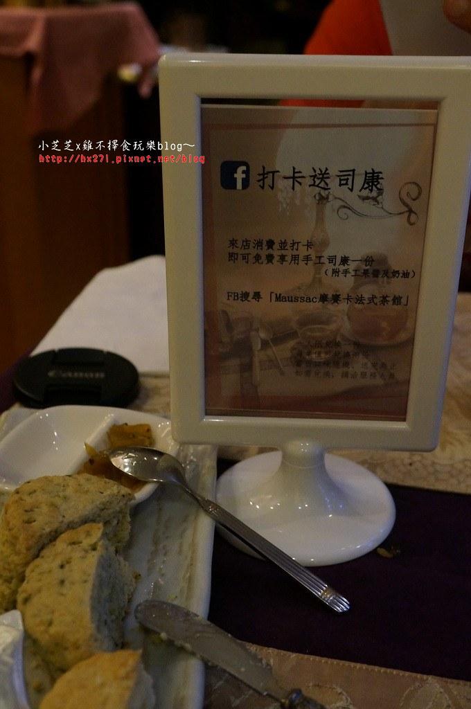 摩薩卡法式茶館4