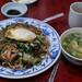 잡채밥 (홍성각)