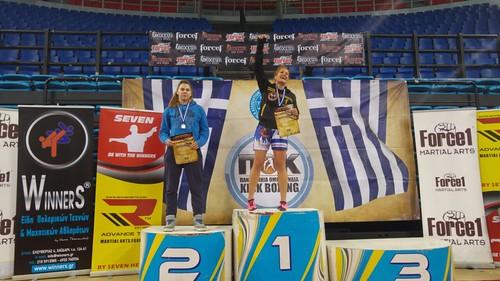 Πανελλήνιο Πρωτάθλημα Kick Boxing Ανδρών – Γυναικών 2015