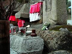 Pet Shrine