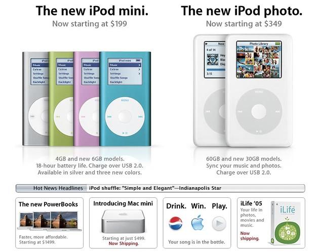 iPod 2005