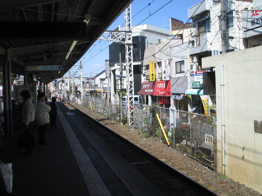 Yawata Station