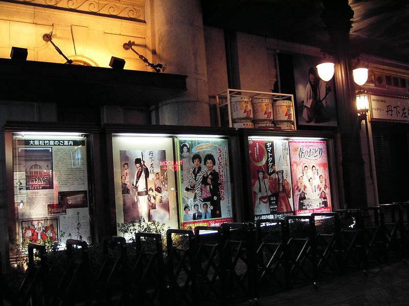 0211_32_Osaka