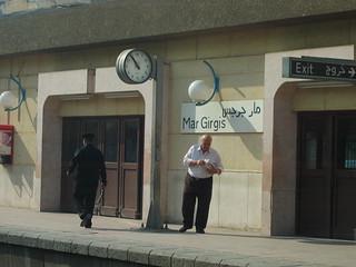 Cairo - Metro stop