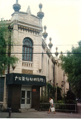 Old synagogue, Harbin