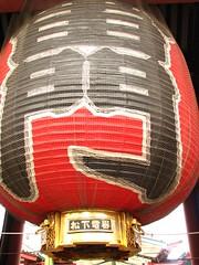 浅草寺-雷門.2