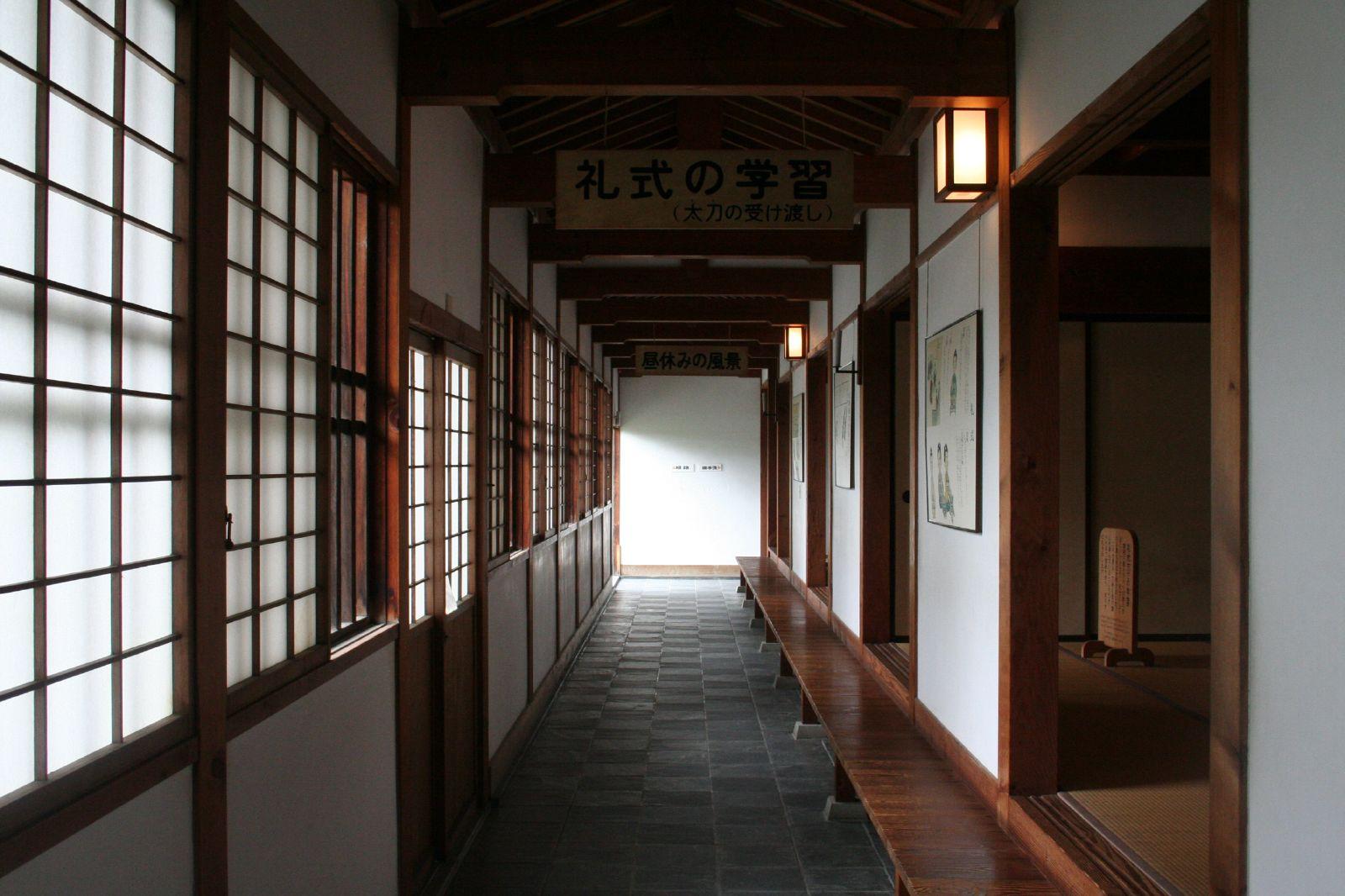 Samurai school corridor