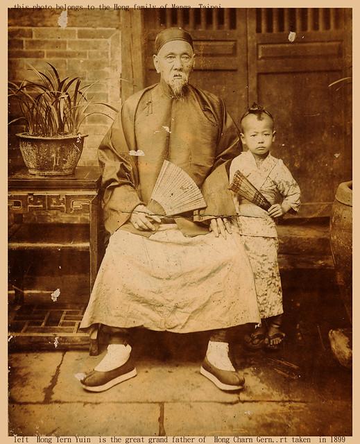 hong's-photo1.1