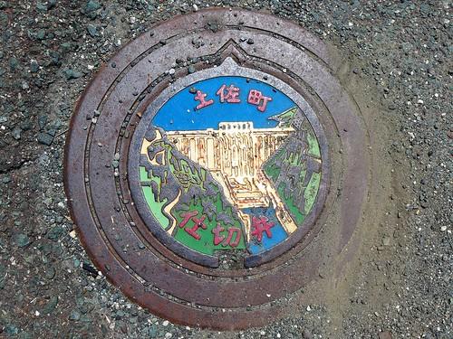 color japan dam 日本 manhole kochi カラー マンホール tosa ダム 高知県 土佐町