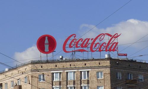 Mainos Moskovan keskustassa