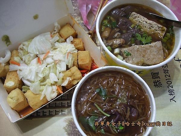 北投石牌美食-臭媽媽臭豆腐&鬍鬚紅麵線13