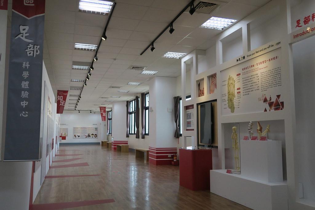 台南市安南區紅葳觀光工廠 (116)