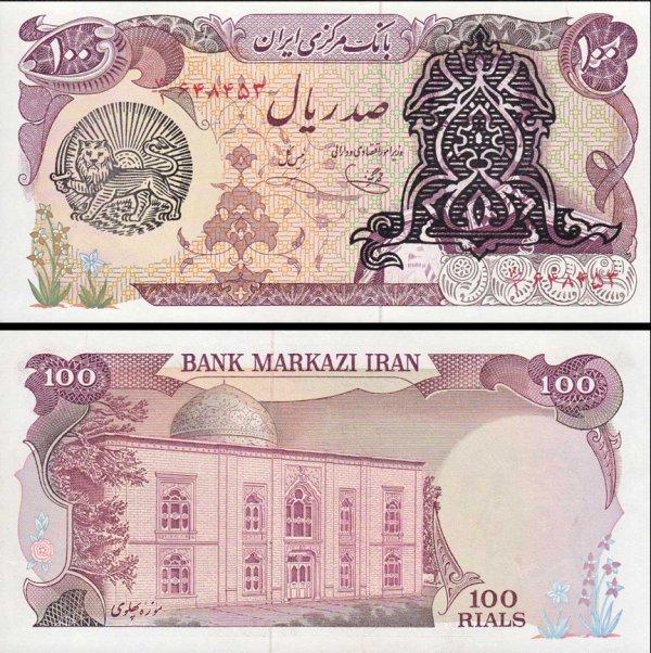 100 Rialov Irán 1978-79, pretlač