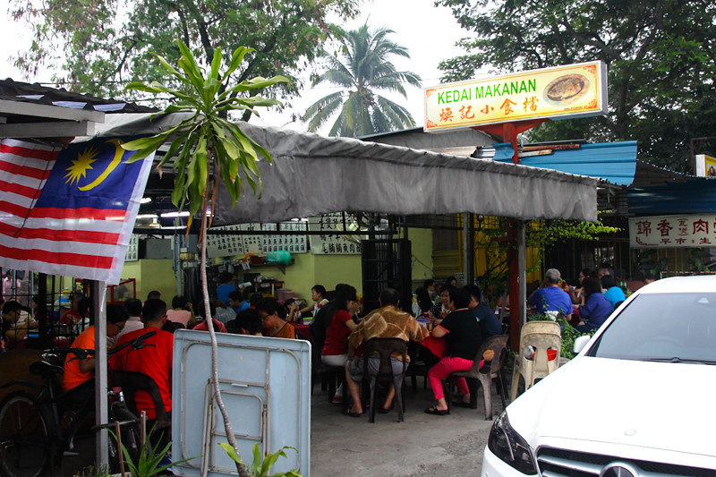 Huan-Kee-Food-Stall-Kepong