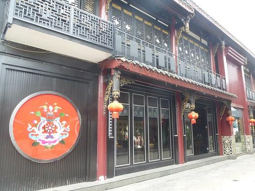 CH-Chengdu-Temple Wenshu-Quartier (3)