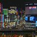 Tokyo 3821 by tokyoform