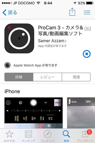 iOS9trouble (2)