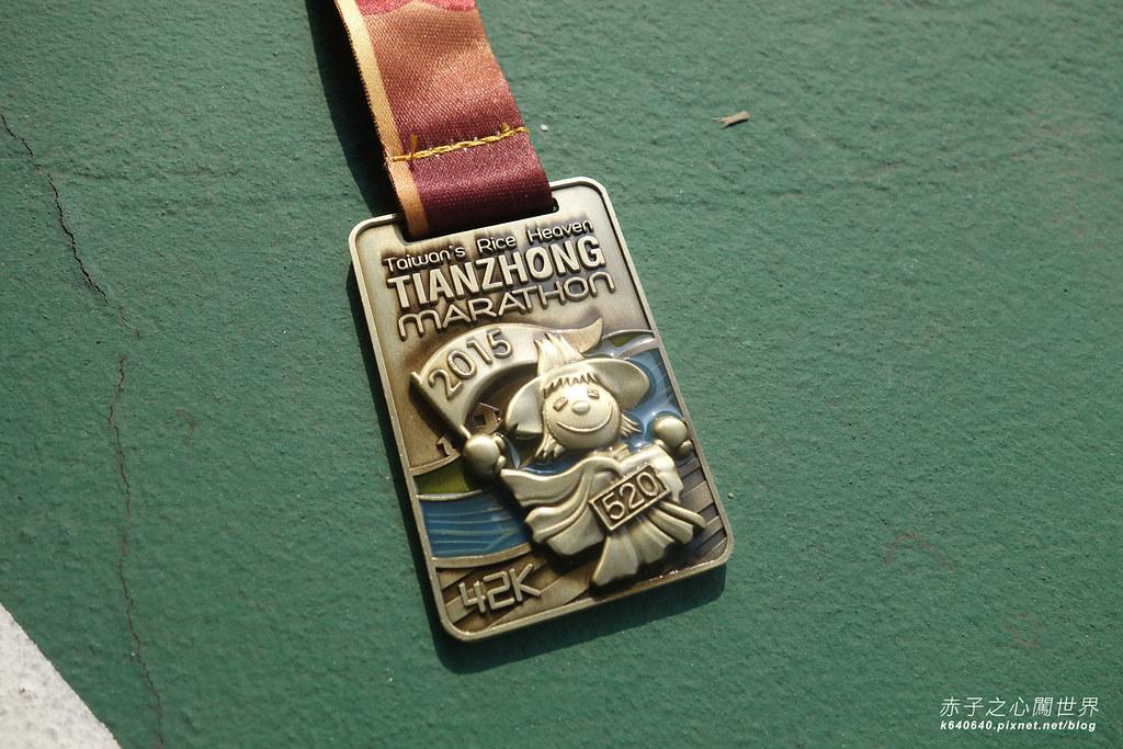2015田中馬拉松-088