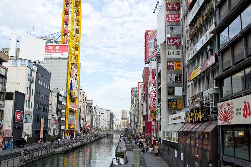 Dotonburi canal - A wander down Dotonburi, Osaka | packmeto.com