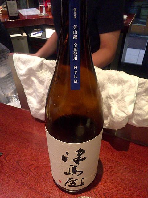 日本酒スタンド酛