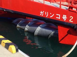 hokkaido-monbetsu-ice-breaker-garinko-no2-03