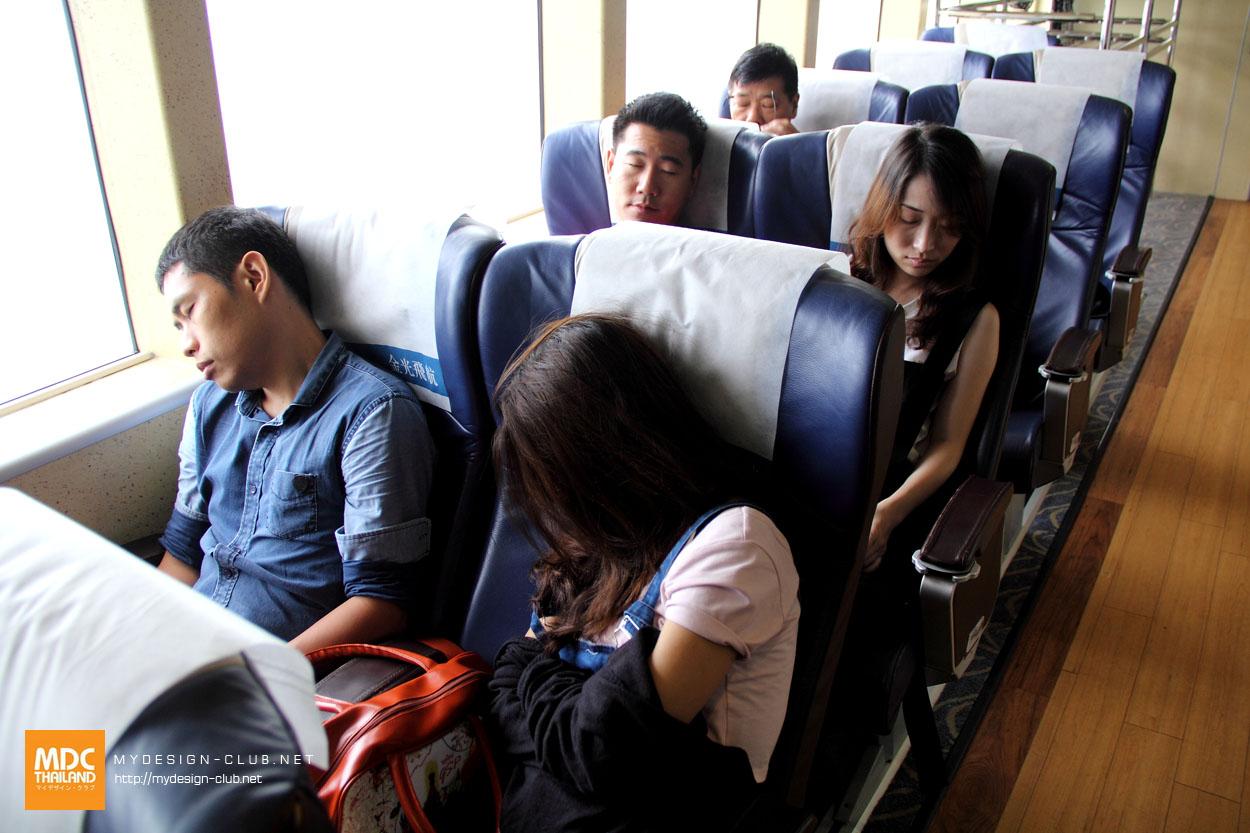 MDC-China-2014-054