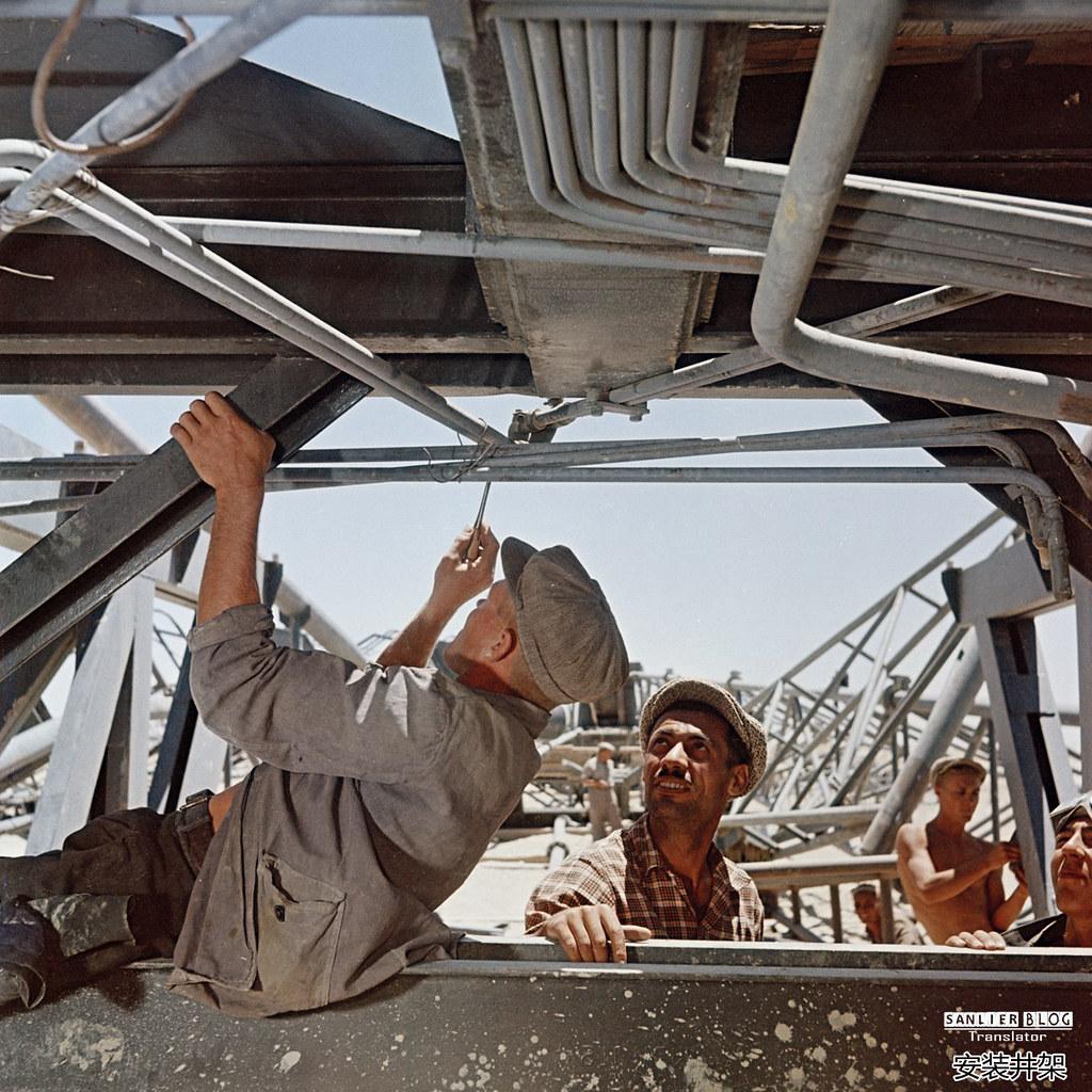 谢苗·弗里德兰:劳动人民16
