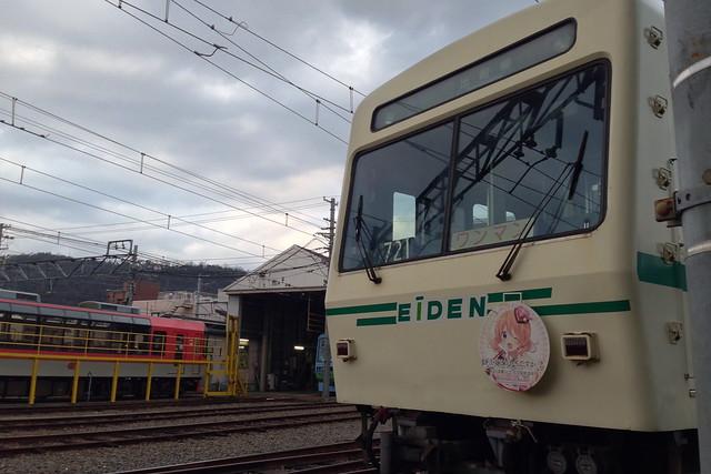 2015/12 叡山電車×ご注文はうさぎですか?? ヘッドマーク車両 #17