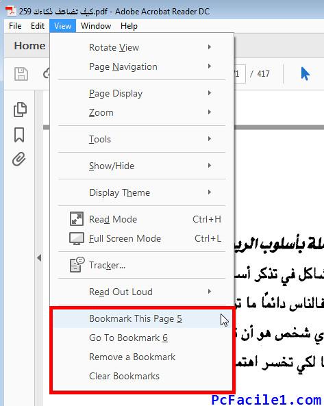 طرق إضافة علامات مرجعية لملفات Pdf مجانا