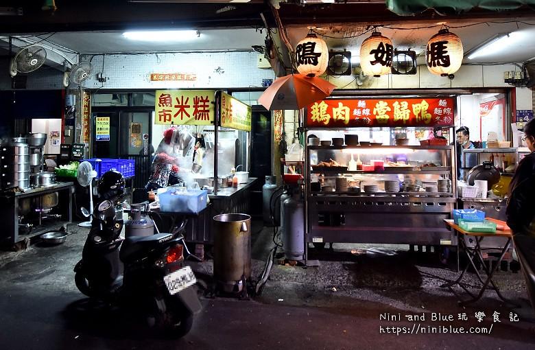 廣三sogo消夜魚市米糕美食10